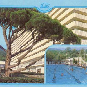 """Гостиница """"Ялта"""". Ялта, 1987 год"""