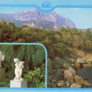 Alupka Palace-Museum. Crimea, 1987