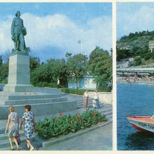 AM monument Gorky. Massandra beach. Yalta, 1981