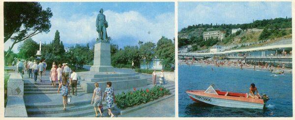 Памятник А.М. Горькому. Массандровские пляжи. Ялта, 1981 год