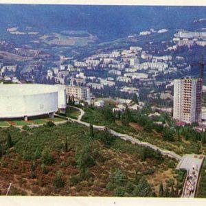 Мемориал на Холме Славы. Ялта, 1981 год