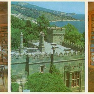 Библиотечный корпус. Алупкинский дворец-музей. Крым, 1983 год