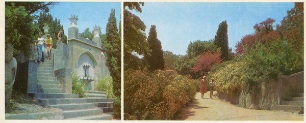 """The Fountain """"sink"""" in the Lower Park. Alupka Palace-Museum. Crimea, 1983"""
