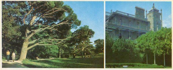 Terrace on the south facade of the park. Alupka Palace-Museum. Crimea, 1983