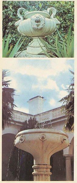 Park vase. The fountain in the Italian patio. According to the Livadia Palace, 1986