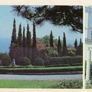 Park Corner. Former belfry. According to the Livadia Palace, 1986