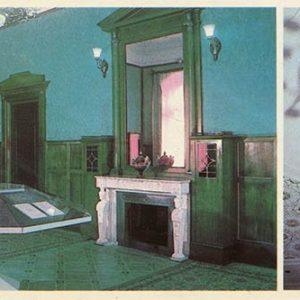 Вторая парадная комната. По Ливадийскому дворцу, 1986 год