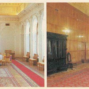 Белый зал. По Ливадийскому дворцу, 1986 год