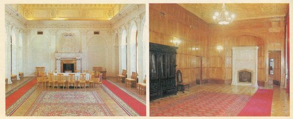 White Hall. According to the Livadia Palace, 1986
