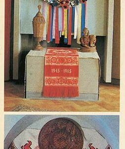 Fragments of the exposition of the Ukrainian SSR. According to the Livadia Palace, 1986