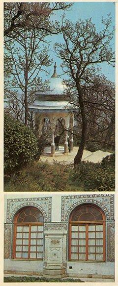 Turkish pavilion. Corner Arabian courtyard. According to the Livadia Palace, 1986
