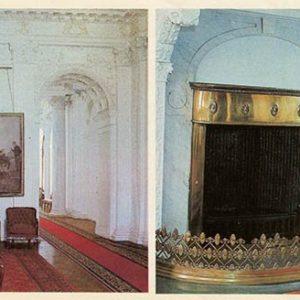 Главный вестибюль. По Ливадийскому дворцу, 1986 год
