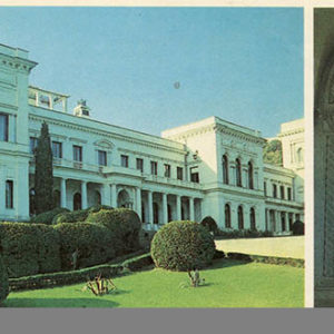 Восточная сторона дворца. По Ливадийскому дворцу, 1986 год