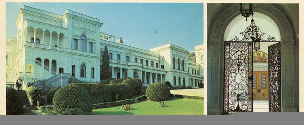 The eastern side of the palace. According to the Livadia Palace, 1986