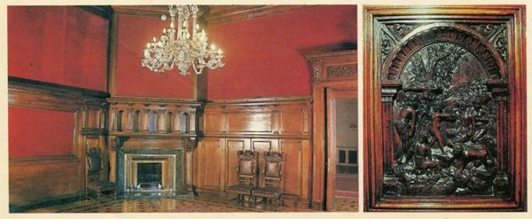 The first front room. According to the Livadia Palace, 1986