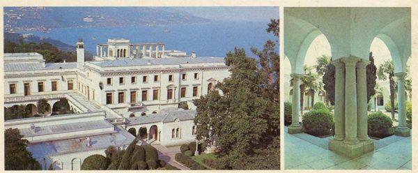 Вид на дворец с запада. По Ливадийскому дворцу, 1986 год