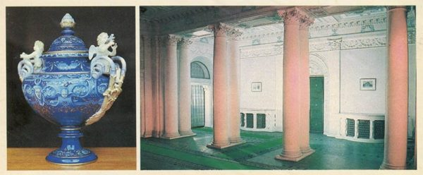 Colonnade lobby. According to the Livadia Palace, 1986