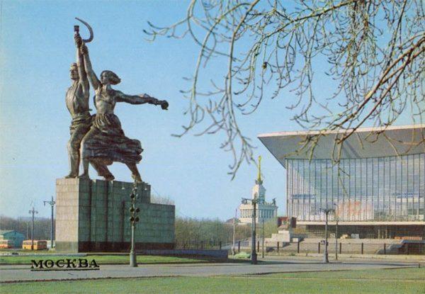 """Монумент """"Рабочий и колхозница"""". Москва, 1984 год"""