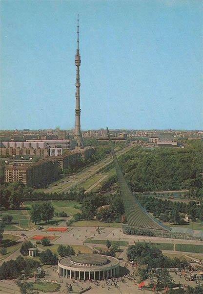 """Вид на город из гостиницы """"Космос"""". Москва, 1984 год"""