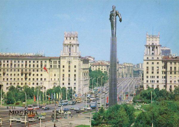Монумент в честь первого космонавта Юрия Гагарина. Москва, 1984 год
