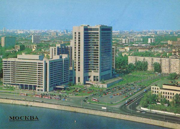 Центр международной торговли с зарубежными странами. Москва, 1984 год