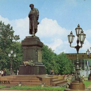 AS monument Pushkin. Moscow, 1986