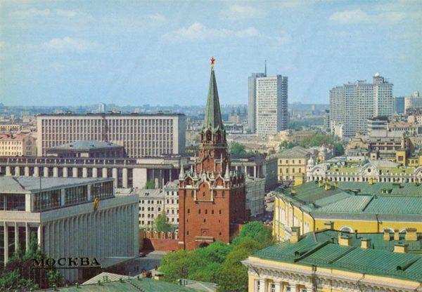 Кремлевский Дворец съездов и Троицкая башня. Москва, 1984 год