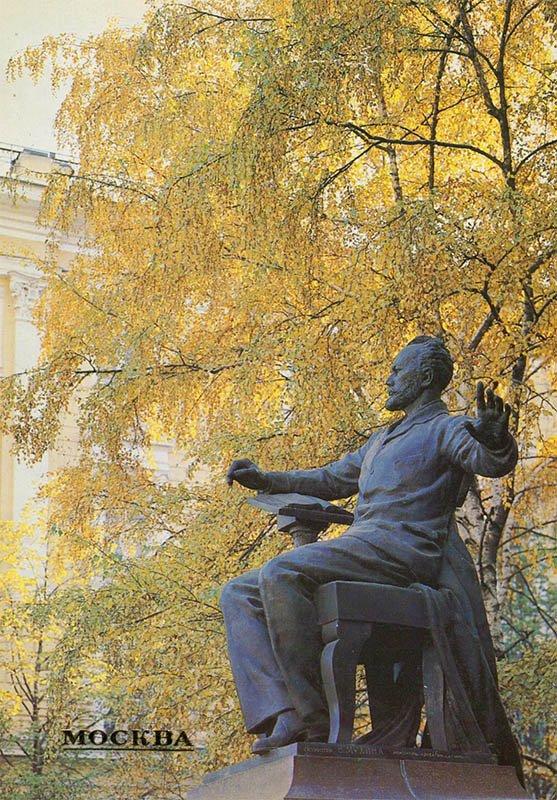 Памятник П.И. Чайковскому. Москва, 1984 год