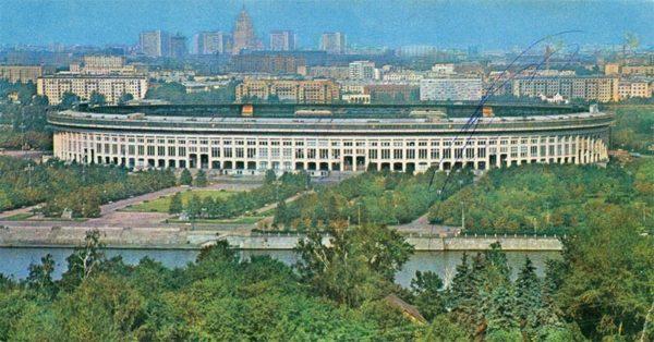 Центральный стадион имени В.И. Ленина. Москва, 1977 год