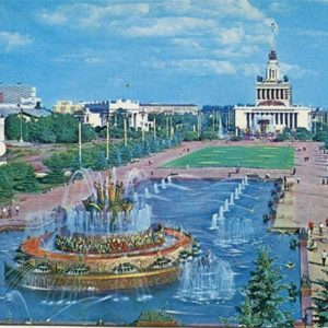 ВДНХ СССР. Москва, 1977 год