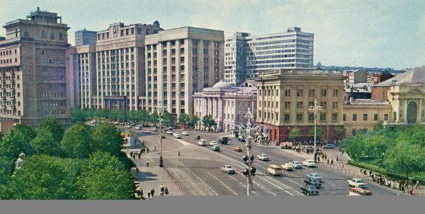 Проспект Маркса. Москва, 1977 год