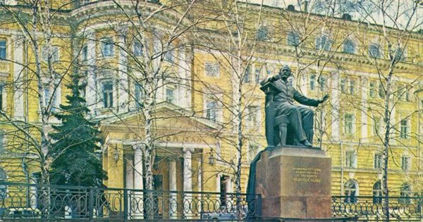 Государственная консерватория им. П.И. Чайковско. Москва, 1977 год