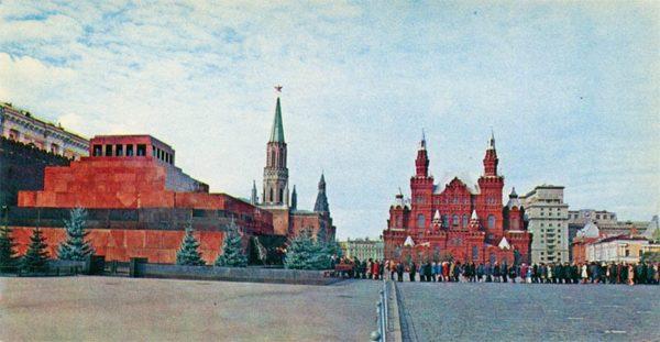 Красная площадь.  Москва, 1977 год