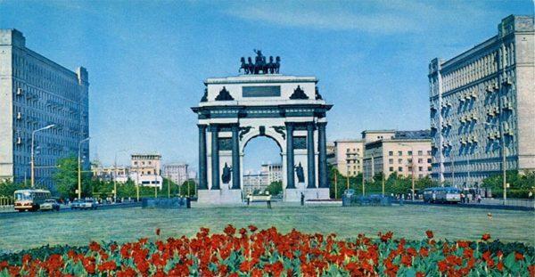 Триумфальная арка. Москва, 1977 год