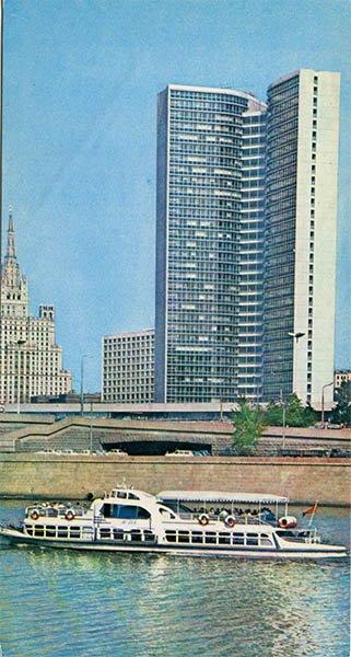 Здание СЭВ.  Москва, 1977 год