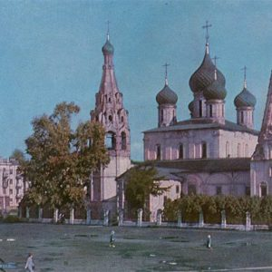 Church of Elijah the Prophet. Yaroslavl, 1967