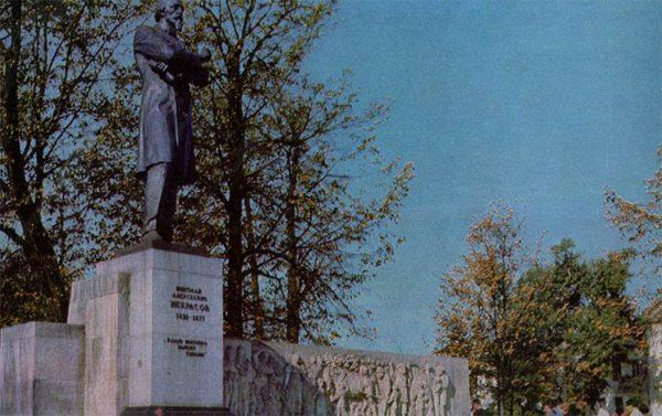 NA monument Nekrasov on the Volga embankment. Yaroslavl, 1967