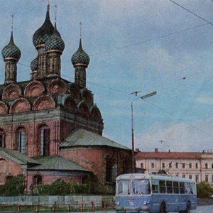 Church of the Epiphany. Yaroslavl, 1967
