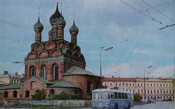 Церковь Богоявления. Ярославль, 1967 год