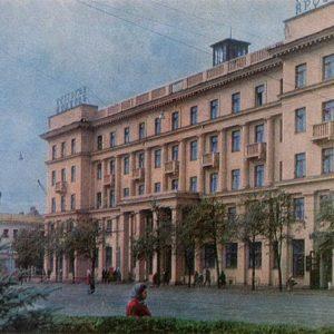 """""""Yaroslavl"""" Hotel. Yaroslavl, 1967"""