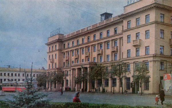 """Гостиница """"Ярославль"""". Ярославль, 1967 год"""
