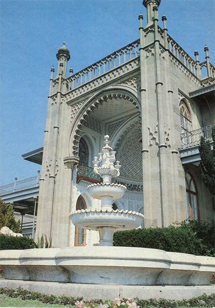 Southern entrance portal. Alupka Palace-Museum. Crimea, 1988