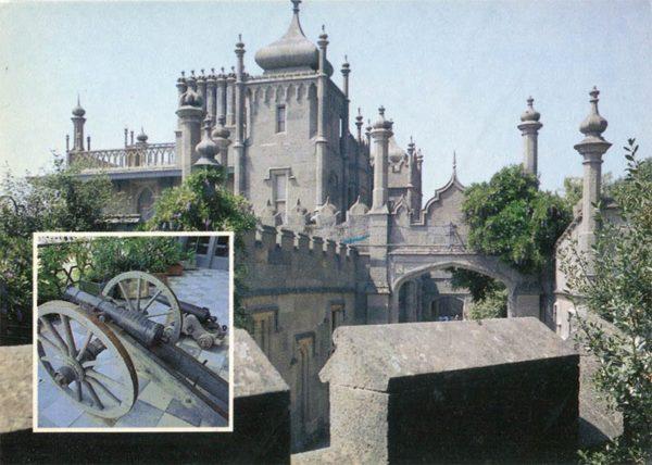 Восточные ворота. Алупкинский дворец-музей. Крым, 1988 год