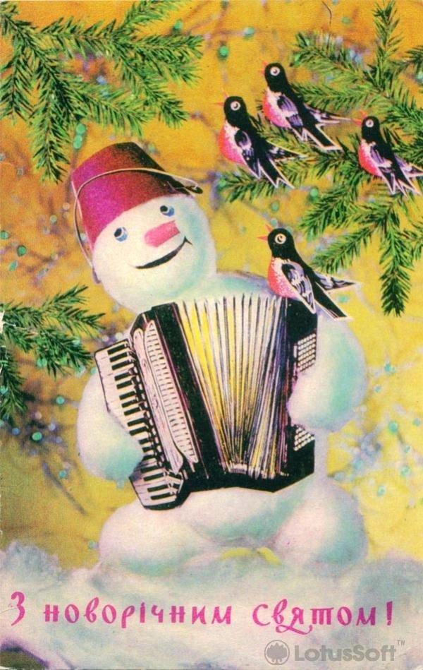 З новорічним святом, 1979 год