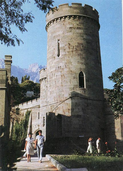 Round Tower at the western gate. Alupka Palace-Museum. Crimea, 1988
