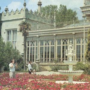 Fountain near the southern facade of the palace. Alupka Palace-Museum. Crimea, 1988