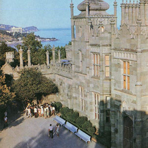 North facade of the palace by the front entrance. Alupka Palace-Museum. Crimea, 1988
