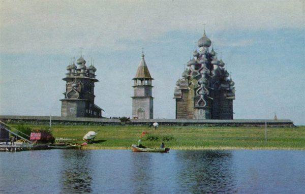 Кижский погост. Покровская церковь. Преображенская церковь. Кижи, 1970 год