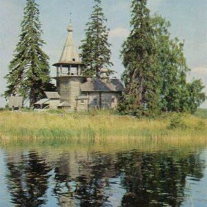 Chapel in Ust-Yandoma. Kizhi, 1970