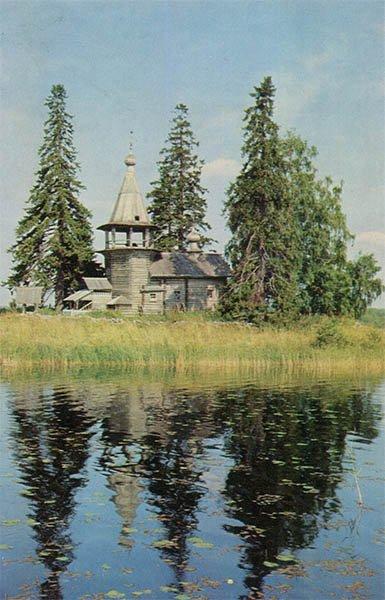 Часовная в Усть-Яндоме. Кижи, 1970 год